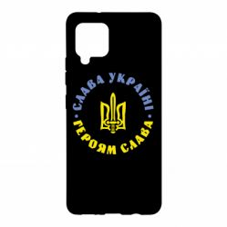 Чохол для Samsung A42 5G Слава Україні! Героям Слава (коло)
