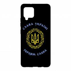 Чохол для Samsung A42 5G Слава Україні, Героям Слава!