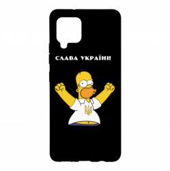 Чохол для Samsung A42 5G Слава Україні (Гомер)