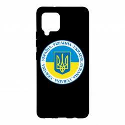 Чохол для Samsung A42 5G Україна. Украина. Ukraine.