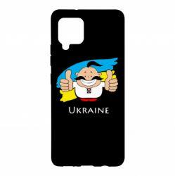 Чехол для Samsung A42 5G Ukraine kozak