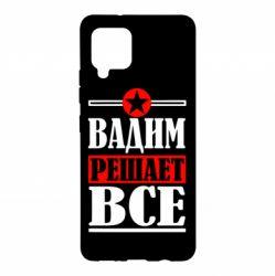 Чохол для Samsung A42 5G Вадим вирішує все!