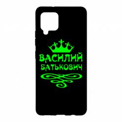 Чохол для Samsung A42 5G Василь Батькович