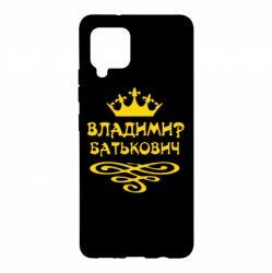 Чехол для Samsung A42 5G Владимир Батькович