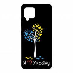 Чохол для Samsung A42 5G Я люблю Україну дерево