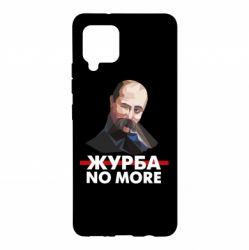 Чохол для Samsung A42 5G Журба no more