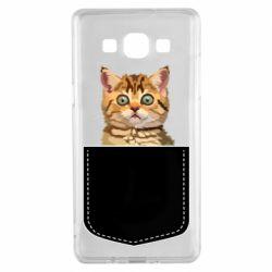 Чехол для Samsung A5 2015 Cat in your pocket