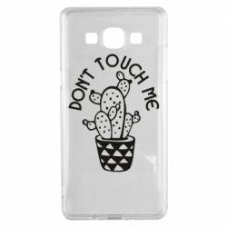 Чехол для Samsung A5 2015 Don't touch me cactus