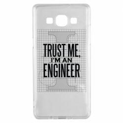 Чохол для Samsung A5 2015 Довірся мені я інженер