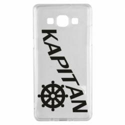 Чохол для Samsung A5 2015 KAPITAN