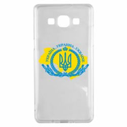 Чохол для Samsung A5 2015 Україна Мапа