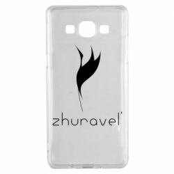 Чохол для Samsung A5 2015 Zhuravel