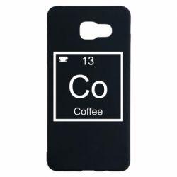 Чохол для Samsung A5 2016 Co coffee