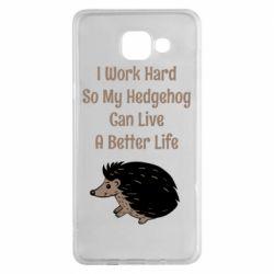 Чехол для Samsung A5 2016 Hedgehog with text