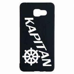Чохол для Samsung A5 2016 KAPITAN