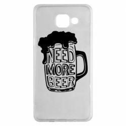 Чохол для Samsung A5 2016 Need more beer