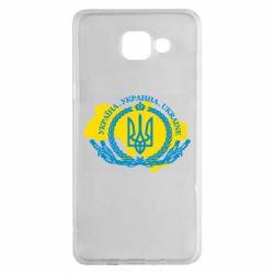 Чохол для Samsung A5 2016 Україна Мапа