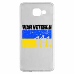 Чохол для Samsung A5 2016 War veteran