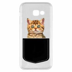 Чехол для Samsung A5 2017 Cat in your pocket