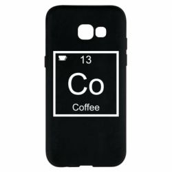 Чохол для Samsung A5 2017 Co coffee