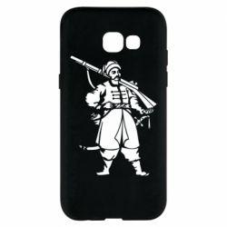 Чехол для Samsung A5 2017 Cossack with a gun