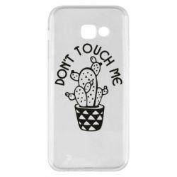 Чехол для Samsung A5 2017 Don't touch me cactus