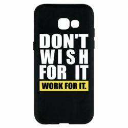 Чохол для Samsung A5 2017 Dont wish