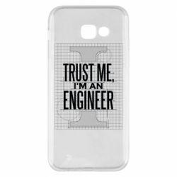 Чохол для Samsung A5 2017 Довірся мені я інженер