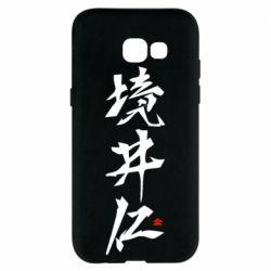 Чохол для Samsung A5 2017 Ghost Of Tsushima Hieroglyphs