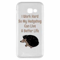 Чехол для Samsung A5 2017 Hedgehog with text