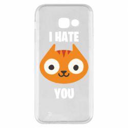 Чохол для Samsung A5 2017 I hate you