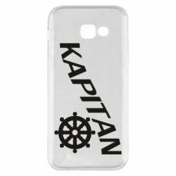 Чохол для Samsung A5 2017 KAPITAN