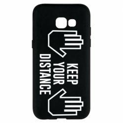 Чохол для Samsung A5 2017 Keep your distance