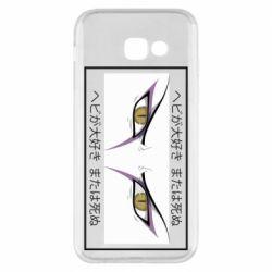 Чохол для Samsung A5 2017 Orochimaru's eyes