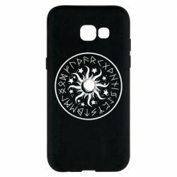 Чохол для Samsung A5 2017 Sun in runes