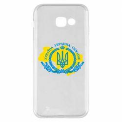 Чохол для Samsung A5 2017 Україна Мапа