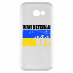 Чохол для Samsung A5 2017 War veteran