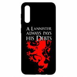 Чохол для Samsung A50 A Lannister always pays his debts