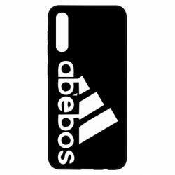Чехол для Samsung A50 ab'ebos