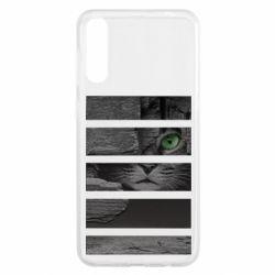 Чохол для Samsung A50 All seeing cat