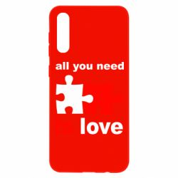 Чохол для Samsung A50 All You need is love