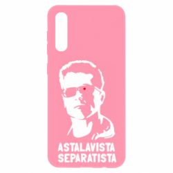 Чохол для Samsung A50 Astalavista Separatista