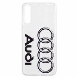 Чехол для Samsung A50 Audi Small