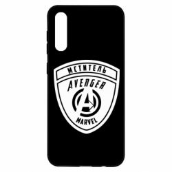 Чохол для Samsung A50 Avengers Marvel badge