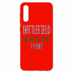 Чохол для Samsung A50 Battlefield rulit