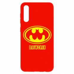 Чохол для Samsung A50 Batwoman