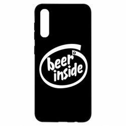 Чехол для Samsung A50 Beer Inside