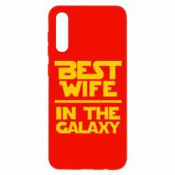 Чохол для Samsung A50 Best wife in the Galaxy