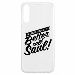 Чохол для Samsung A50 Better call Saul!