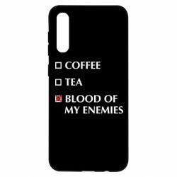 Чохол для Samsung A50 Blood of my enemies